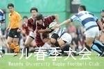 関東学院大学VS早稲田大学2012/04/30
