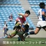 4回オールスター・リーグ戦vs対抗戦
