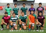 06_リーグ戦2部