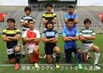 09_リーグ戦3部