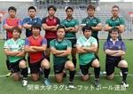 12_リーグ戦6部