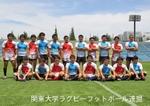 13_第一試合(リーグ戦5部-6部)終了後