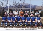 関東大学ラグビーフットボール連盟2012ベスト15